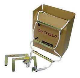 避難・作業用 蒲郡稲葉製綱さんのロープを使ったロープはしご