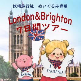 ぬいぐるみの旅行ロンドン・ブライトン7日間