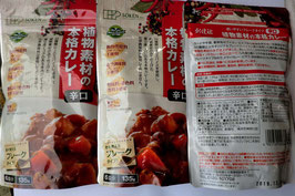 無添加 植物素材の本格カレールゥ【辛口】フレーク 135g×3袋