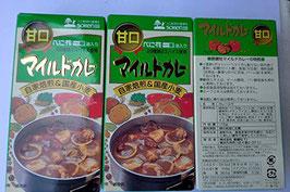 無添加 マイルドカレールゥ【甘口】辛味袋付き×3箱