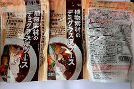 無添加 植物素材のデミグラス風ソース(フレーク) 120g×3袋