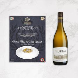 U' Bacciuga & Jordan Sauvignon Blanc