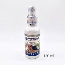 マイクロシンAH ハイドロジェルスキンケア|MicrocynAH