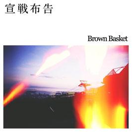 "2nd Demo Single ""宣戦布告"""