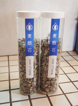 麦飯石 飲料用(新パッケージ)