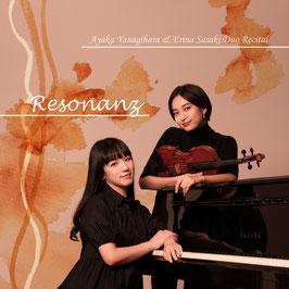 〜Resonanz〜 Ayaka Yanagihara & Erina Sasaki  Duo Recital