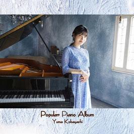 Popular Piano Album