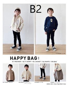 冬物福袋2021 男の子B2タイプ