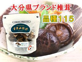 ◆大分県産うまみだけ(品種:115)40g×5袋セット
