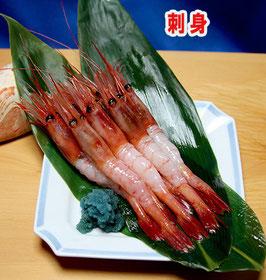 S-14 毛蟹と甘海老の詰合せ/冷凍でお届け