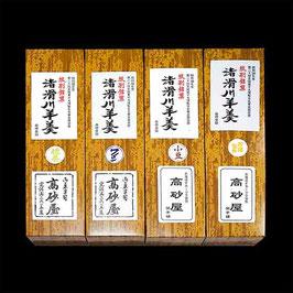 TK109 渚滑川羊羹4種セット