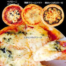 OH134 チーズ工房のピザ4種盛合せ「ミラノセット」