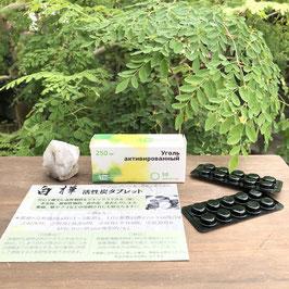 最強なデットクス!ロシアの白樺の活性炭タブレット(50錠) White Birch Chacoarl