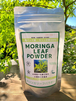南インド産  モリンガリーフパウダー  Moringa Leaf Powder