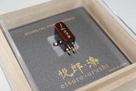 Etsuro-Urushi BORDEAUX
