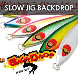 DAMIKI BACKDROP SLOW JIG 200gr