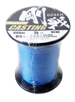 GOSEN W8 CASTING PE Braid 600mt