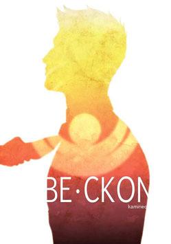 Kamineo: be•ckon