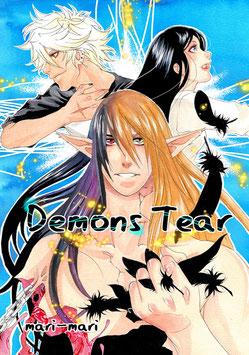 Mari-Mari: Demons Tear