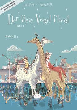 Jidi: Der freie Vogel fliegt, Band 1 (chb)