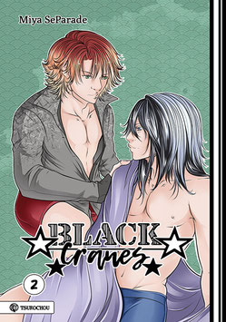 SeductionParade : BLACK Cranes, Band 2