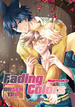 Nightmaker: Fading Colors – Onsen trip