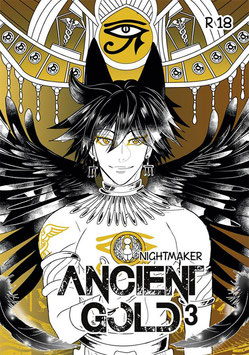 Nightmaker: Ancient Gold, Band 3