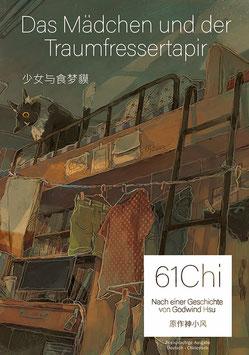 61Chi: Das Mädchen und der Traumfressertapir (chb)