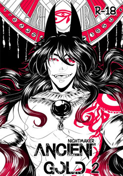 Nightmaker: Ancient Gold, Band 2