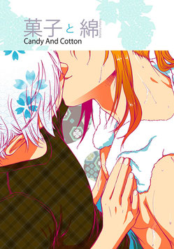 Martina Peters: Candy And Cotton