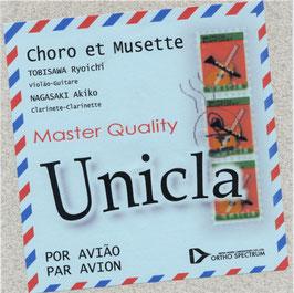 マスタークオリティー  Unicla