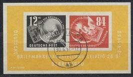 DDR Block 7, 271-272 gestempelt