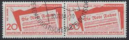 DDR 672  philat. Stempel waagrechtes Paar