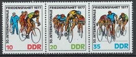 DDR 2216-2218 postfrisch Dreierstreifen
