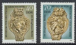 DDR 3318-3319 postfrisch