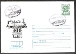 Eisenbahn-Motiv-Beleg (EMB-0073)