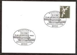 Eisenbahn-Motiv-Beleg (EMB-0286)