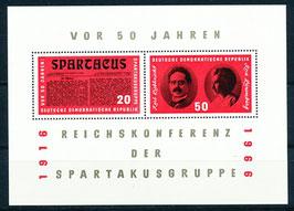 DDR Block 25, 1154-1155 postfrisch