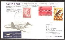 Erstflug Lufthansa Frankfurt-Tokyo  via Moskau  (T-Luftpost-FB-0038)