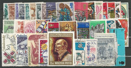 44 verschiedene Europa Bildermarken