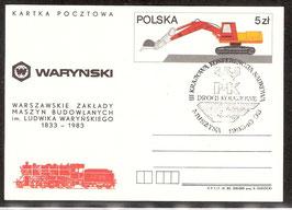 Eisenbahn-Motiv-Beleg (EMB-0195)