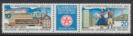 DDR 2880-2881 postfrisch Dreierstreifen