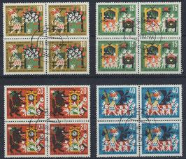 BRD 408-411 gestempelt Viererblöcke