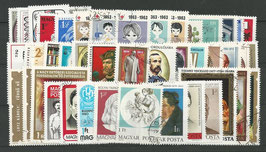 44 verschiedene Ungarn Bildermarken