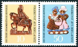 1521+1523 postfrisch Zusammendruck (DDR)