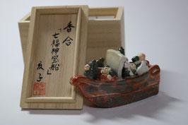 d300-赤楽香合 七福神宝船