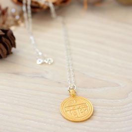 Good health charm necklace