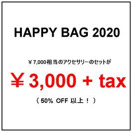 HAPPY BAG 2020/ピアスセット・イヤリングセット【定形外郵便可】