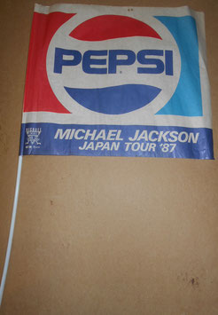 MJ  PEPSI & NTT プロモ用フラッグ2個セット(1987年)
