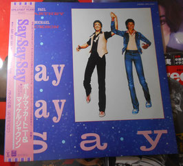 "Paul McCartney & Michael Jackson  ""Say Say Say""  12インチシングル(日本版)"